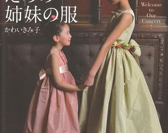 WELCOME to Our CONCERTO - Japanese Dress Craft Book MM