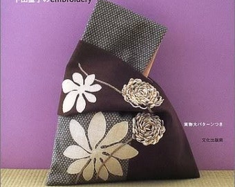 I WANT KIMONO BAGS - Japanese Craft Book