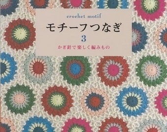 Out of Print/ ONDORI CROCHET MOTIF 3 - Japanese Pattern Book