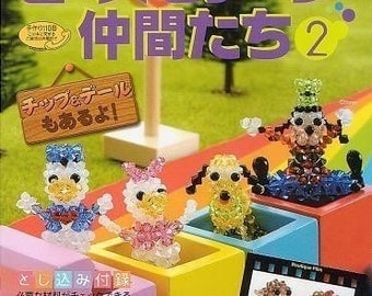 Out of Print/ Bead Fantasy ANIMAL MOTIFS VOL 2 - Japanese Bead Book