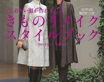 KIMONO REMAKE CLOTHES - Japanese Pattern Book