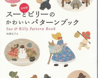 SUE and BILLY Pattern Book - Japanese Craft Book
