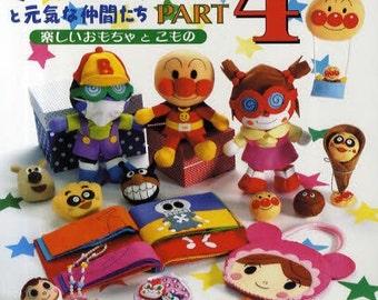 ANPANMAN FELT MASCOTS Part 4 - Japanese Felt Craft Book