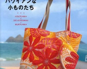 KATHY'S HAWAIIAN STYLE - Japanese Craft Book