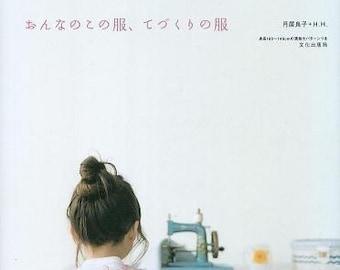 HANDMADE GIRLS CLOTHES - Japanese Dress Pattern Book mm
