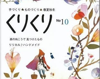 KURI KURI BOOK Vol 10 - Japanese Craft Book