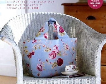Kamakura Swany's Oshare Bags - Japanese Pattern Book
