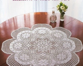 CROCHET LACE 2010 - Japanese Craft Book Lace Patterns