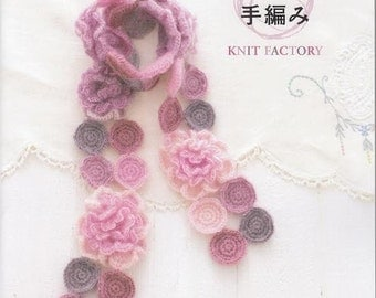 KAWAII KNIT FACTORY - Japanese Craft Book