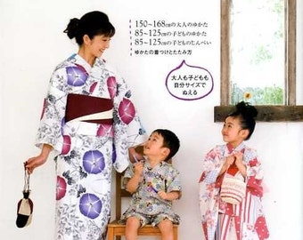 Out of Print / My YUKATA KIMONO and JINBEI - Japanese Pattern Book