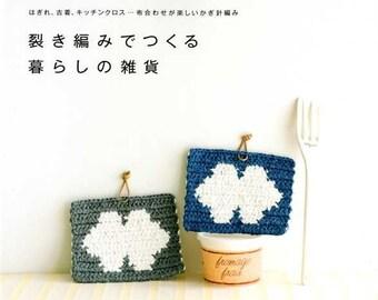 Fabric Yarn Crochet Everyday Goods - Japanese Craft Book
