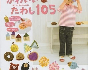 ECO and CUTE AMIGURUMI Scrubber - Japanese Craft Book