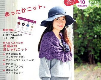 Marche CROCHET and KNIT ZAKKA Vol 10 - Japanese Craft Book