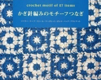 Out of Print / CROCHET MOTIF Of 27 ITEMS - Japanese Craft Book