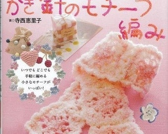 One YARN CROCHET GOODS - Japanese Craft Book