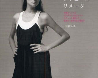 COOL COUTURE REMAKE Dresses - Japanese Pattern Book