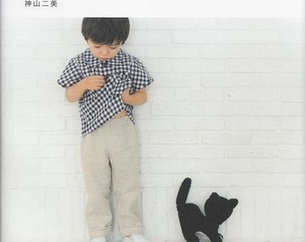 BOYS and GIRLS Clothes - Japanese Pattern Book MM