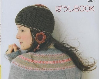CROCHET and KNIT HAT Book - Japanese Craft Book