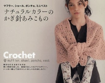 Out of Print / CROCHET MUFFLER SHAWL Poncho Vest - Japanese Craft Book