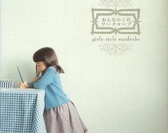 GIRLY STYLE Wardrobe - Japanese Dress Pattern Book MM