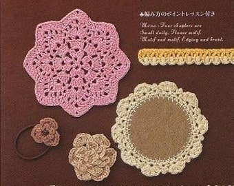 Out of Print / HANDMADE CROCHET BOOK - Japanese Craft Book