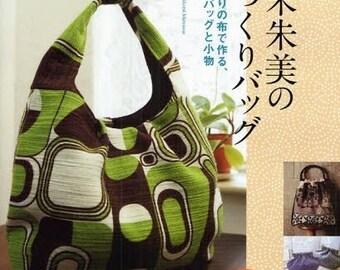 AKEMI MATSUSUE HANDMADE Bags - Japanese Craft Book