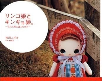 How to Make a BUNKA POSE DOLL and Photos - Japanese Book
