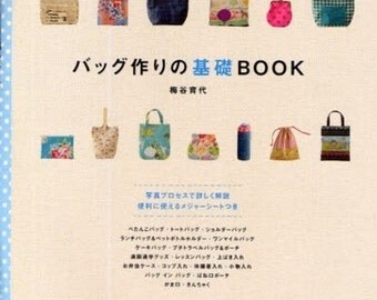 BEGINNER'S HANDMADE BAGS - Japanese Pattern Book