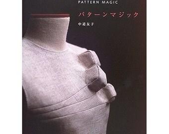 PATTERN MAGIC VOL 1 - Japanese Clothes Design Book