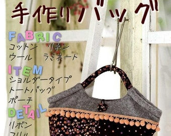 LINEN and COTTON GIRLY Bags 3 - Japanese Pattern Book