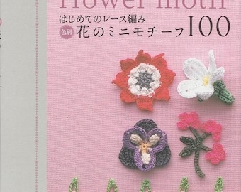 Out of Print / LACEWORK FLOWER MOTIF 100 - Japanese Craft Book