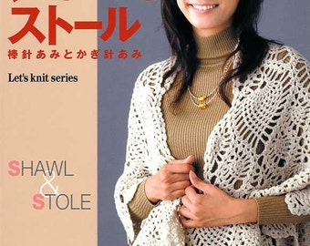 Let's Knit Series SHAWL and STOLE - Japanese Craft Book MM