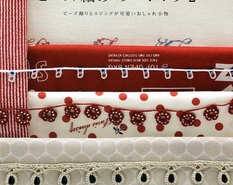 BEADS CROCHET EDGING 2 - Japanese Craft Book