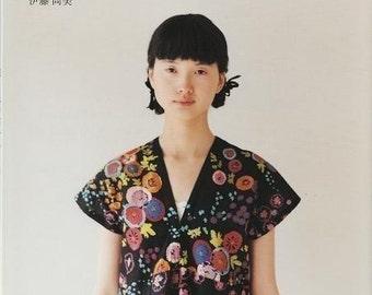 Out of Print / Nani Iro COLORFUL FABRIC Dress Book - Japanese Craft Book