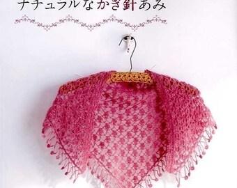 EASY NATURAL CROCHET Wear - Japanese Craft Book