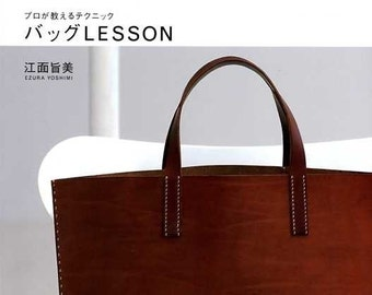 BAG LESSON by UMAMI - Japanese Craft Pattern Book