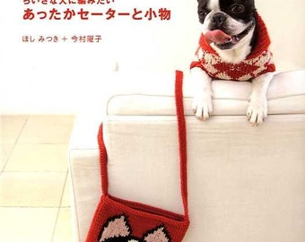 SWEATERS FOR DOGS - Japanese Dog Clothes Book