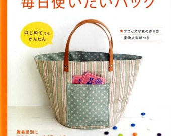 EASY Everyday Handmade Bags - Japanese Pattern Book