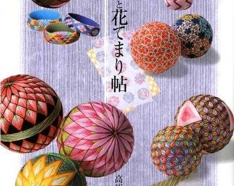 TRADITIONAL Hana Mari Balls - Japanese Craft Book
