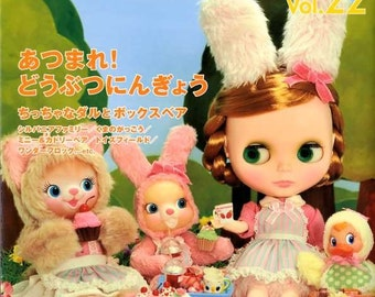 Dolly Dolly Vol 22 - Japanese Craft Book