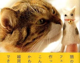 Cat Hair Felt and Goods - Japanese Craft Book