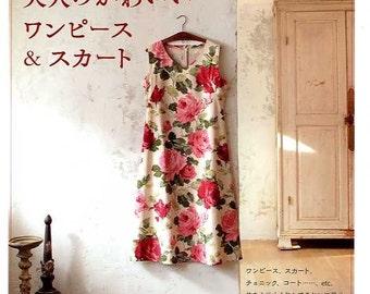 Adult's Kawaii Dresses and Skirts - Japanese Craft Book