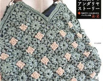 NAOKO SHIMODA Andaria Story - Japanese Craft Book