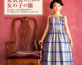 Girls Dressy Clothes for Concert - Japanese Dress Pattern Book