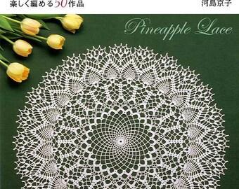 Suteki PINEAPPLE Crochet Laces 50 - Japanese Craft Book