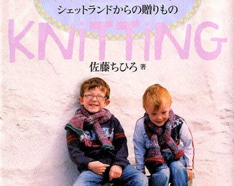 FAIR ISLE Knitting from Shetland - Japanese Craft Book MM