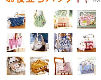 77 Easy and Useful BAGS - Japanese Craft Pattern Book