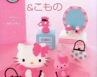 Out of Print Sanrio Character FELT MASCOT - Japanese Felt Craft Book