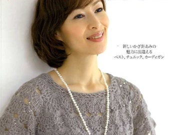 BEAUTIFUL CROCHET Fall/Winter VOL 2 - Japanese Book