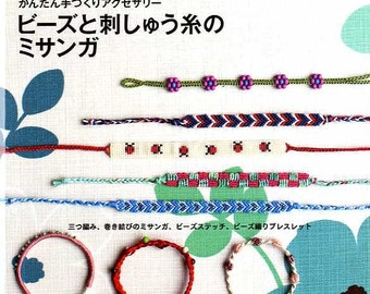 Beaded Misanga Promise Rings - Japanese Craft Book